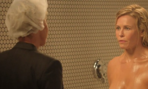 Ellen DeGeneres and Chelsea's Nude Shower Fight!