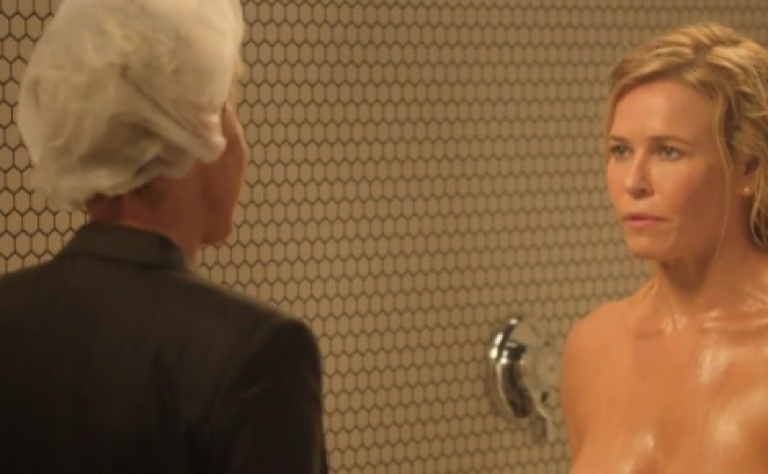 Ellen DeGeneres and Chelsea's Nude Shower Fight! Image
