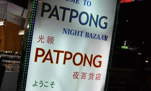 Patpong Night Bazaar
