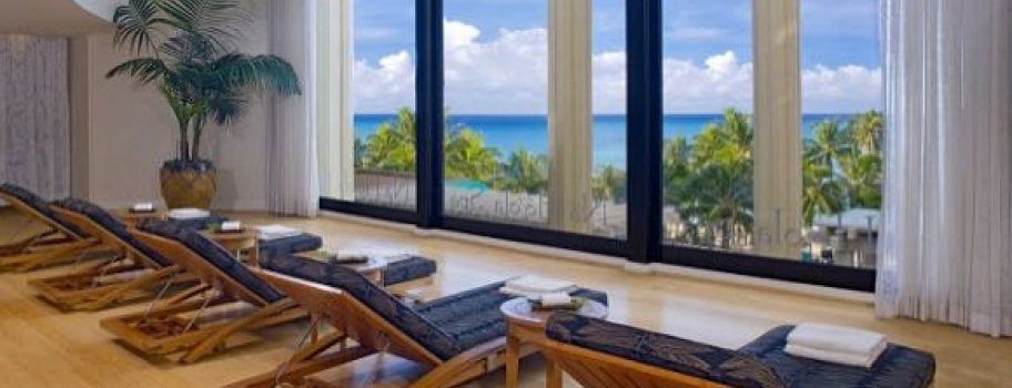 The Inside Scoop: Hyatt Regency Waikiki Beach Main Image